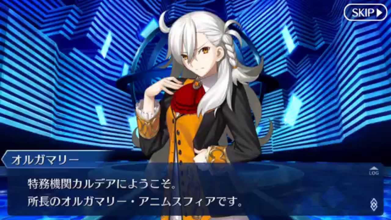 Fate/Grand Order★序章 – すずきたかまさ「はいさい沖縄」のゲーム実況