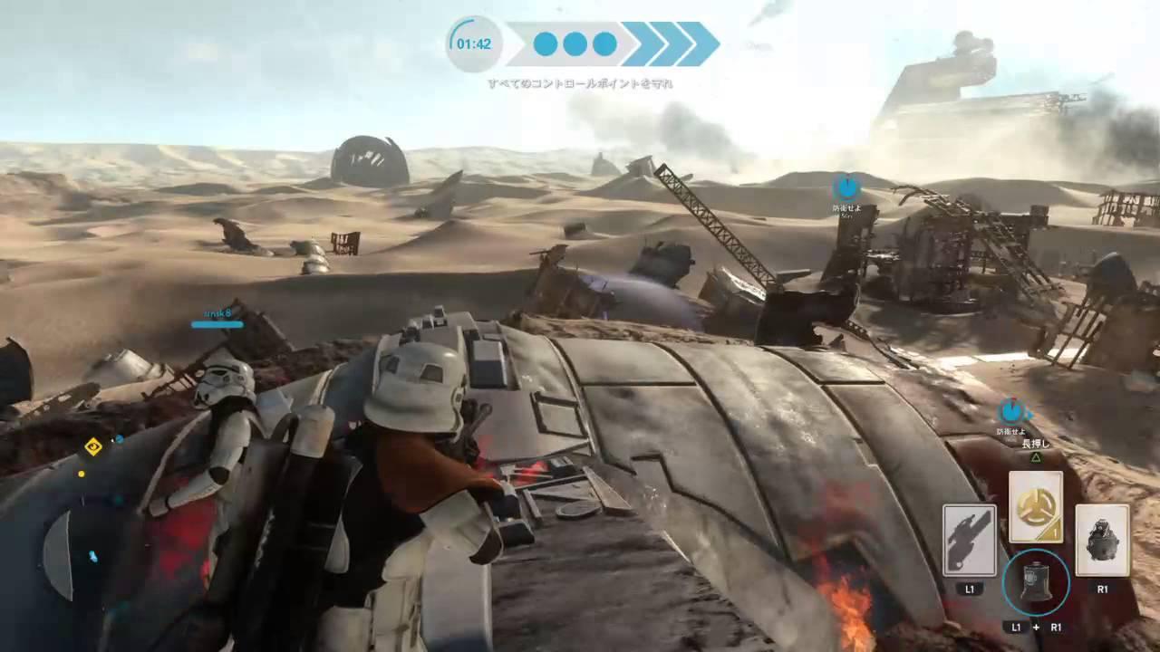 StarWars Battlefront Battle of Jakku