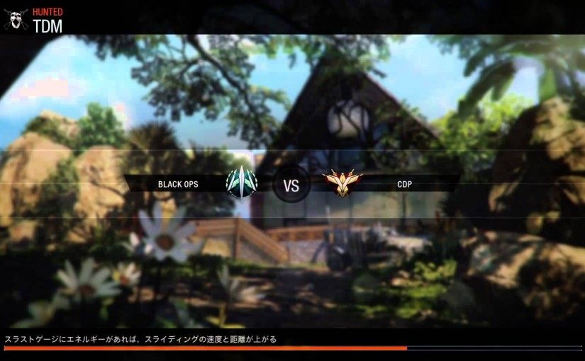 Call of Duty :Black Ops III★GROUND WARを沖縄から練習中
