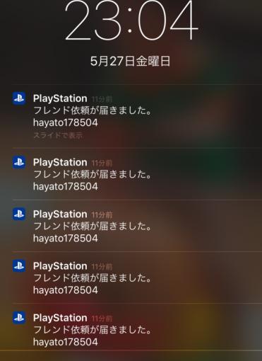 hayato178504 って人に付きまとわれています