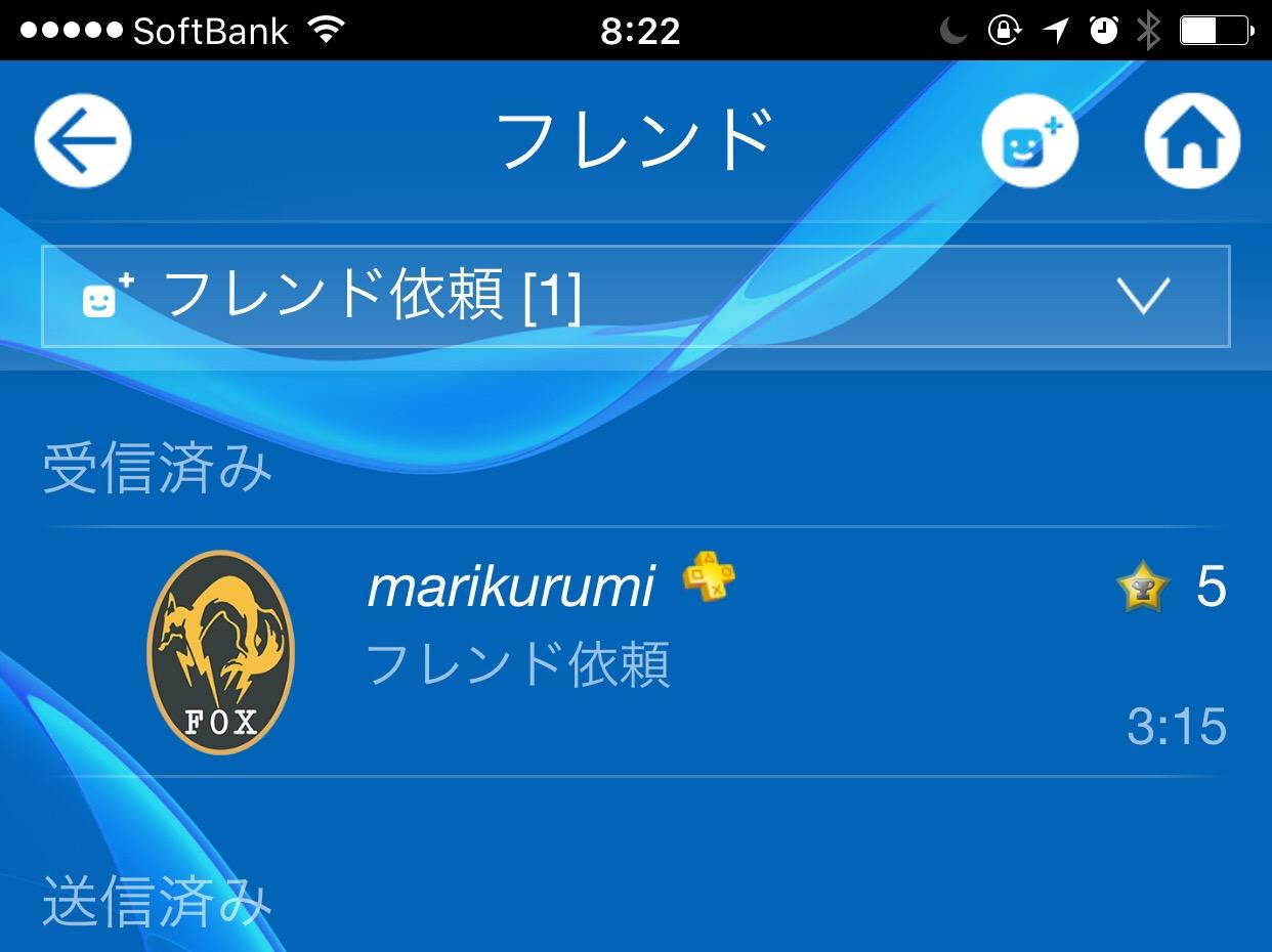 marikurumiさん、今朝も粘着…ブロックします
