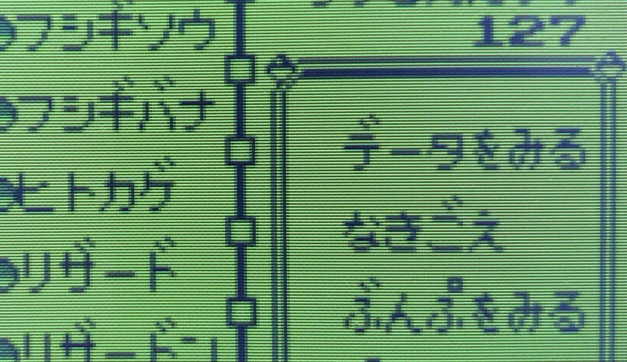 ポケットモンスターLet's Go!ピカチュウ発売まであと4日…図鑑は?