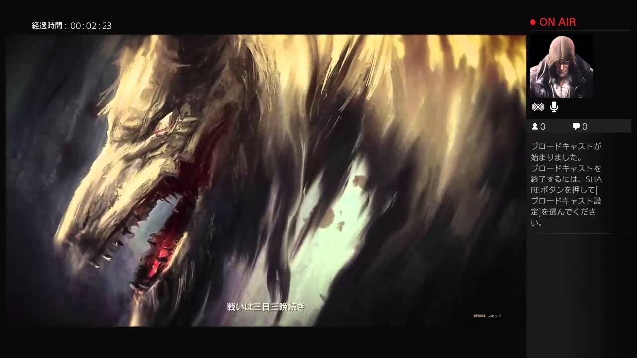 ドラゴンズドグマオンライン
