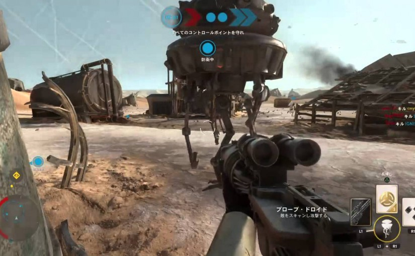 Star Wars Battlefront★レベル上げ