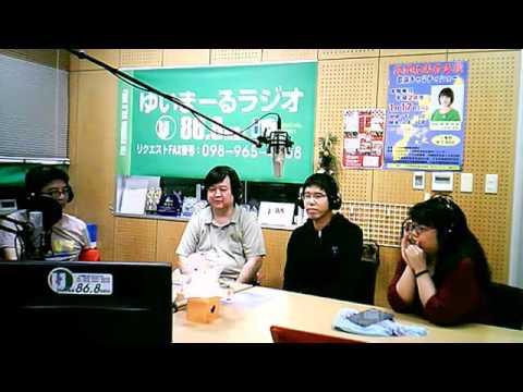 Ingress青らじ(2016/01/06)