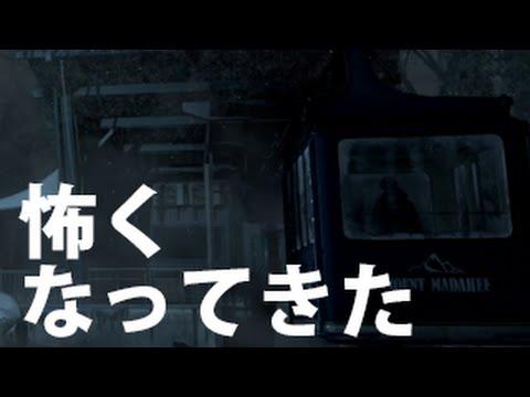 Until Dawn(アンティルドーン)惨劇の山荘★怖くなってきた