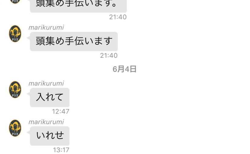 marikurumiさん、マインクラフトでの粘着やめてください